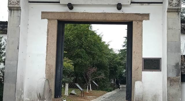 宜兴东坡书院行岸老师前小学图片