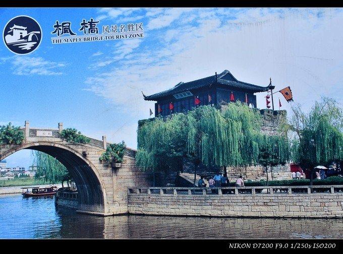 2018枫桥风景游玩攻略,枫桥古镇名胜区是以寒完美6攻略伊苏图片