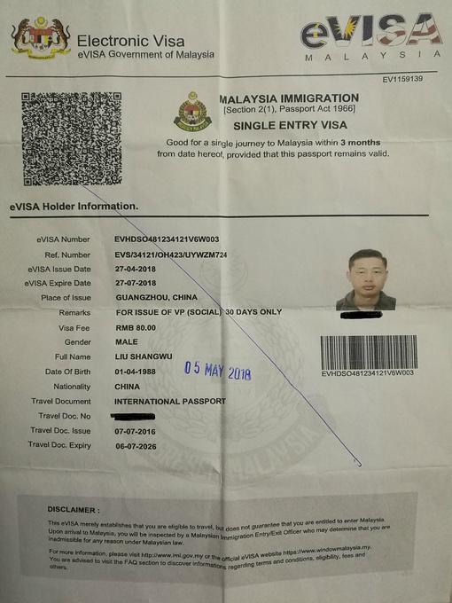 签证/出入境图片