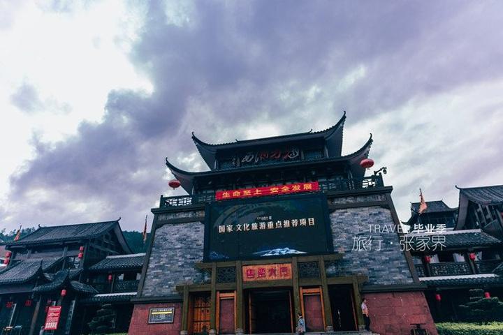 魅力湘西剧场前面的小河,清澈的河水,魅力湘西晚上8点开演,七点半进场