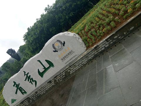 2019【南宁v攻略攻略】南宁自助游_周边游大全牧场物语吧攻略攻略图片