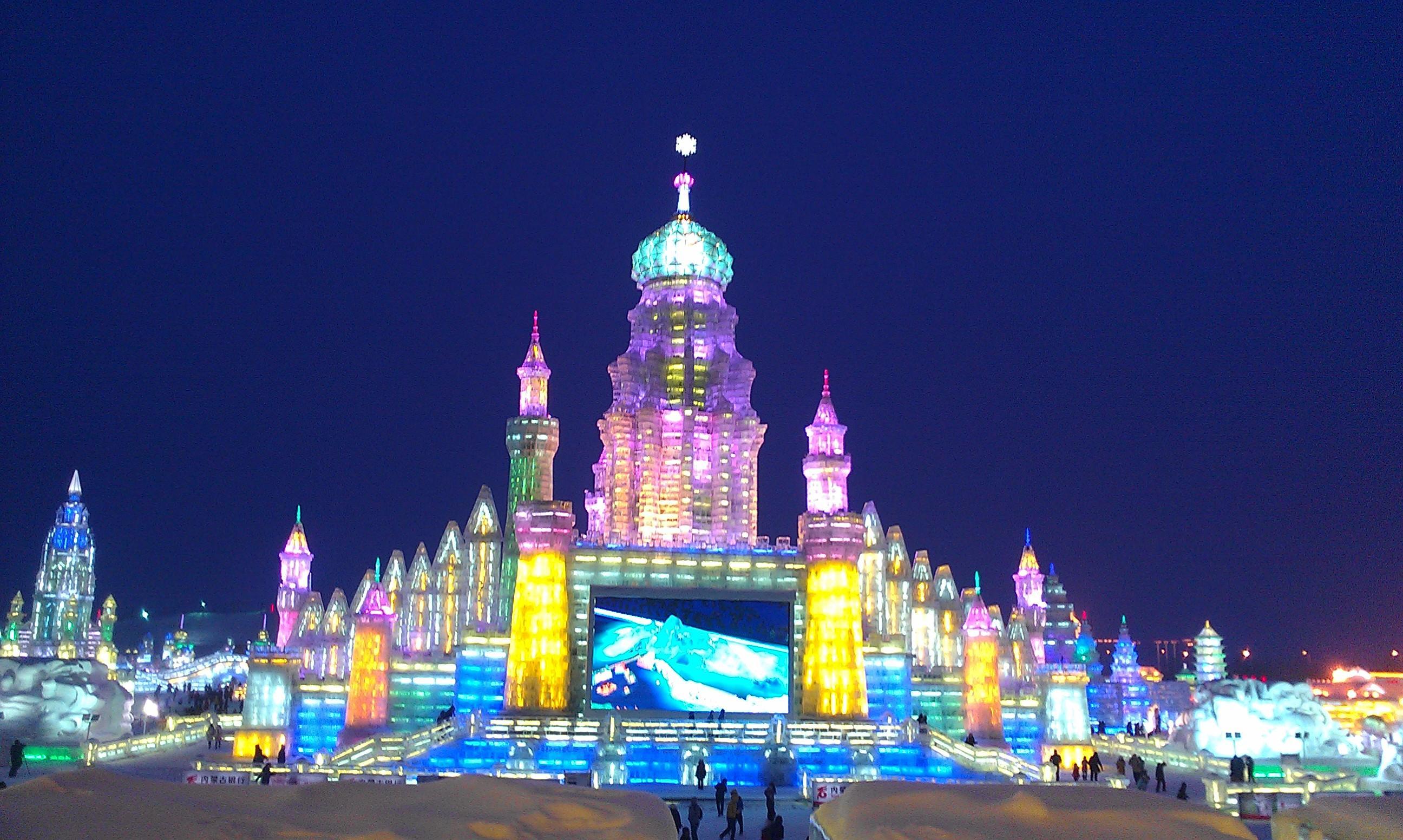 哈尔滨镜泊湖两日旅游,哈尔滨旅游攻略,去哪儿鹿邑攻略图片