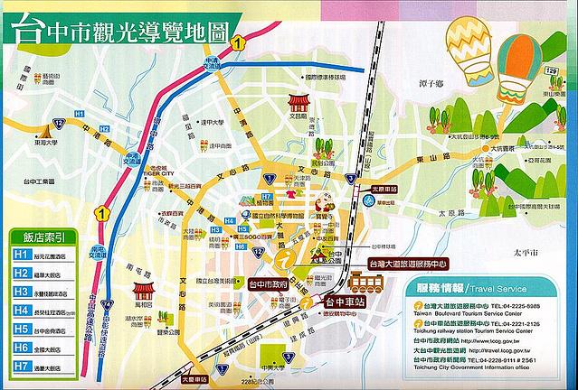 台中市观光游览地图
