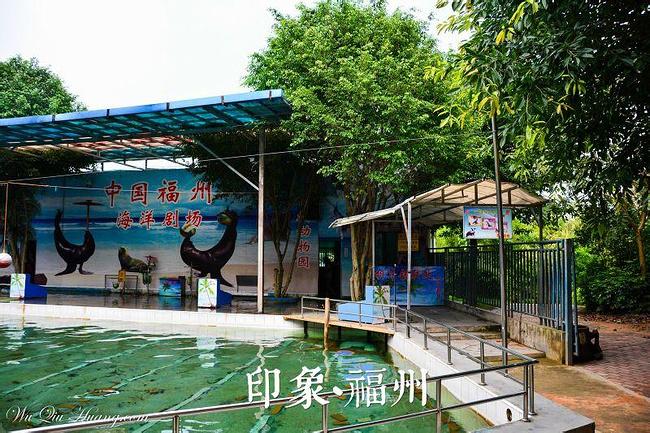 福州动物园图片