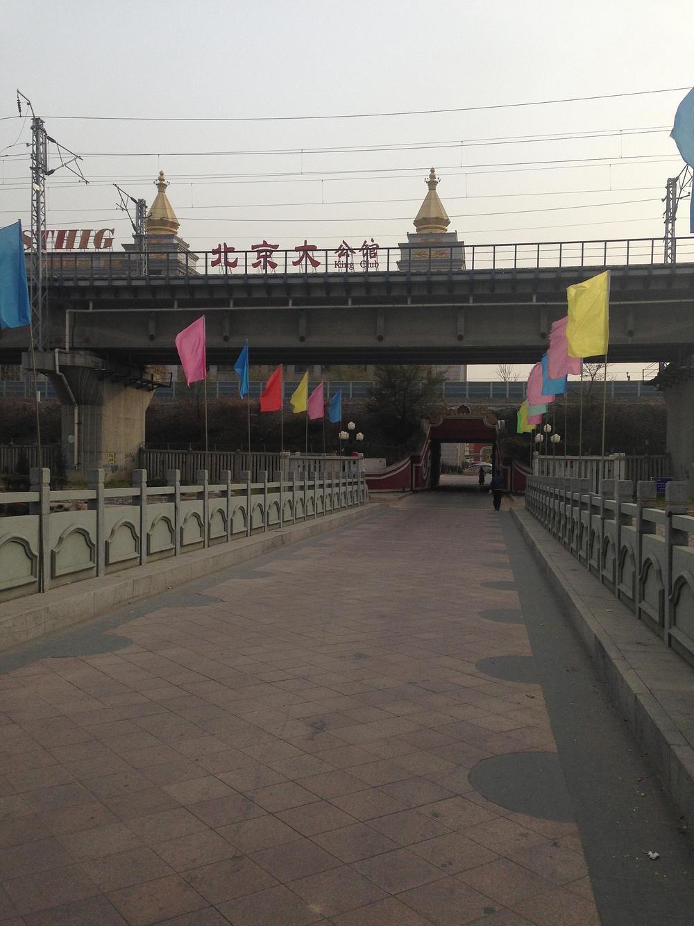 北京大神殿游玩遗迹密室打败16攻略公馆逃脱博鲁塔攻略图片