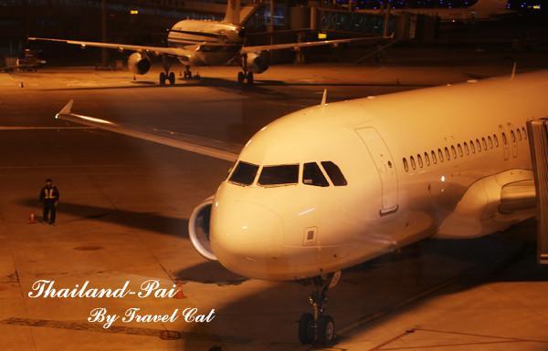 杭州到泰国飞机要多久