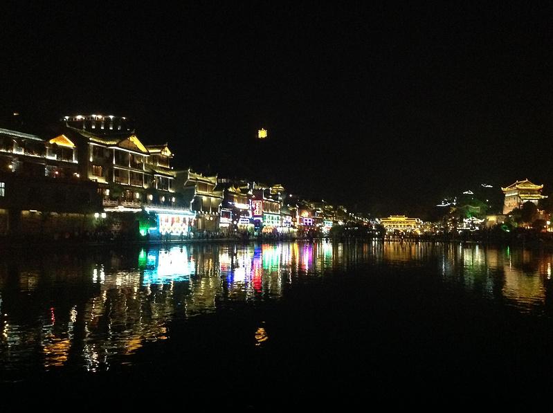 自驾深度玩湘西--张家界、长沙、湘_张家界旅沧州野三坡自驾游攻略图片