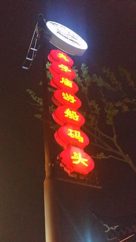 2014年4月南京2日附越狱攻略_南京v攻略秘籍省钱1游戏攻略图片