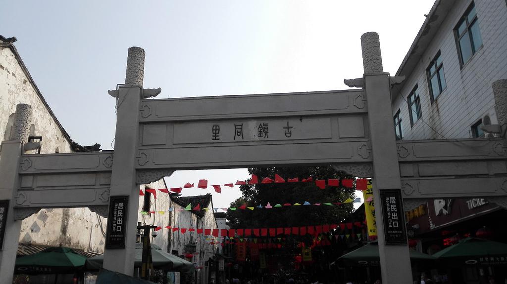 周庄   边上就是汽车北站,二楼可直达同里(   苏州火车站高清图片