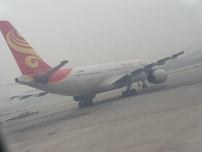 北京到丽江的飞机