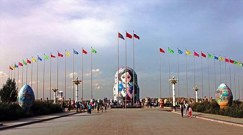满洲里套娃广场旅游景点攻略图