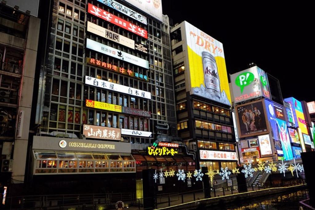 14--15年日本的八天跨年行