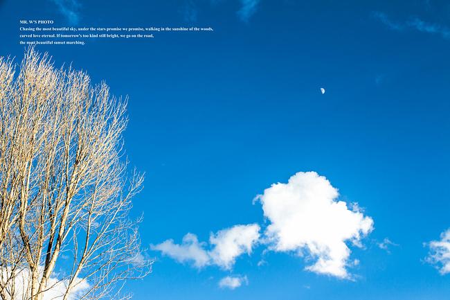 天空云朵素材矢量图