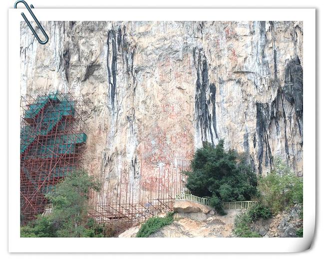 花山壁画图片图片