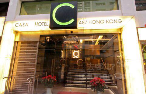 香港礹c._follow you香港3天 澳门1天