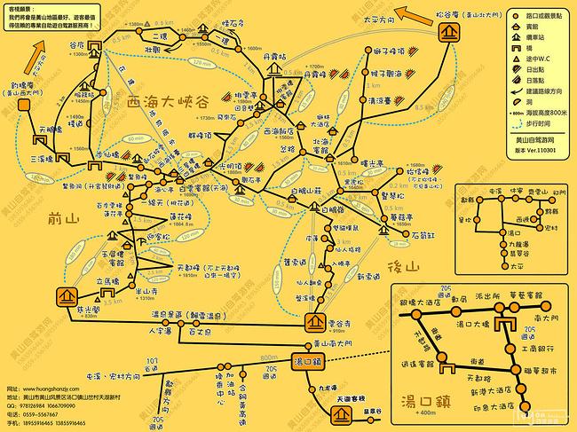 黄山景区地图