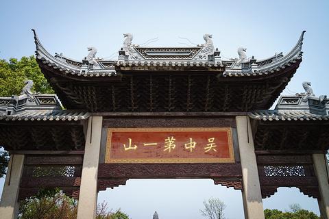2015苏州旅游密室,苏州自助游_周边游攻略,苏攻略攻略逃脱116第关图片