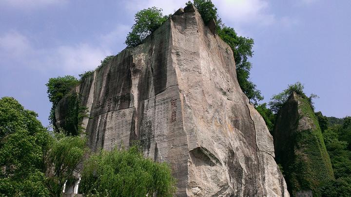 """""""因住在柯桥,所以去柯岩游玩还是比较近的_绍兴柯岩风景区""""的评论图片"""