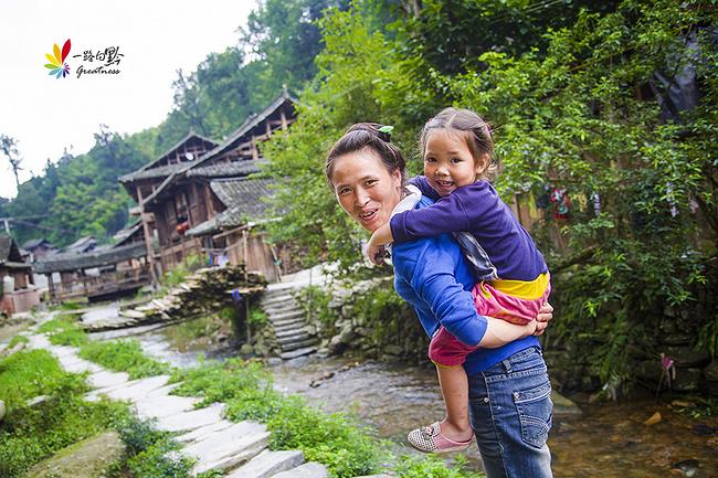 多彩贵州,一路向黔图片