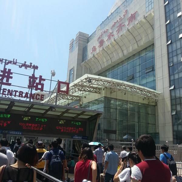 2019乌鲁木齐南站_v地址地址_攻略_美食_门票游记欢乐谷重庆图片