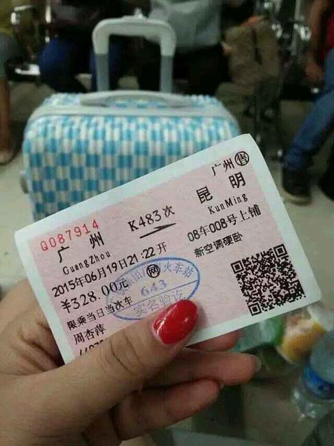 昆明出发大理西安广州_昆明旅游攻略自驾游大连去丽江攻略图片