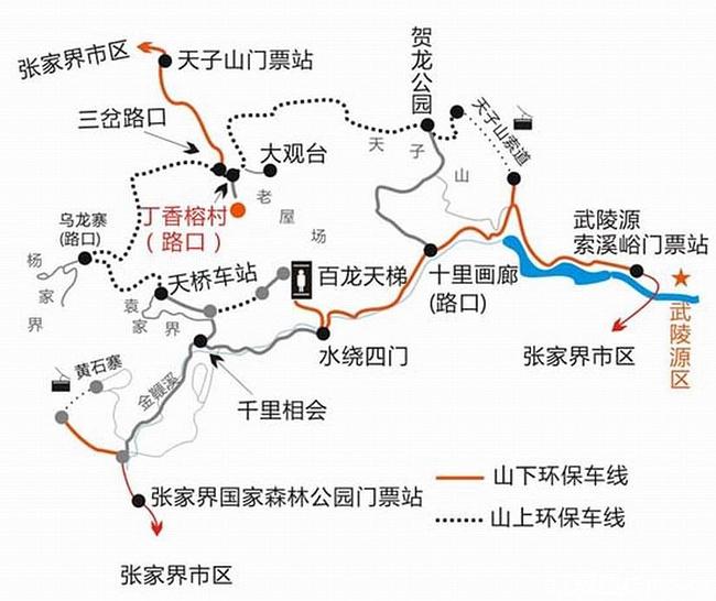 游记攻略 >正文  百度地图截图,可以清晰地看到市区,天门山,武陵源的