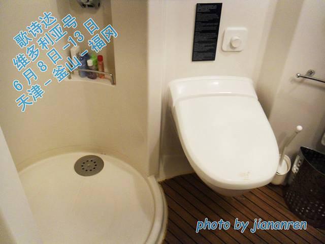 真空抽水马桶,洗浴房,24小时热水(自备香波浴液)