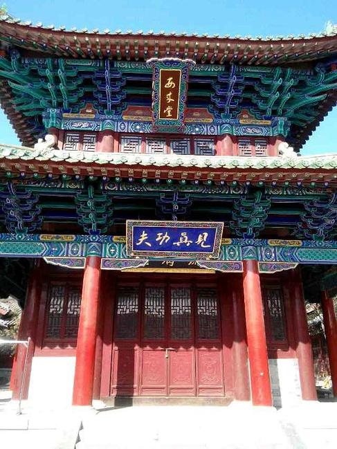 又一次登顶――河南嵩山少林寺