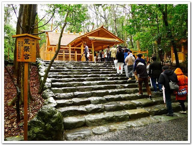 一般到伊势神宫的游客,都会到内宫北面的荒祭宫参拜一下.