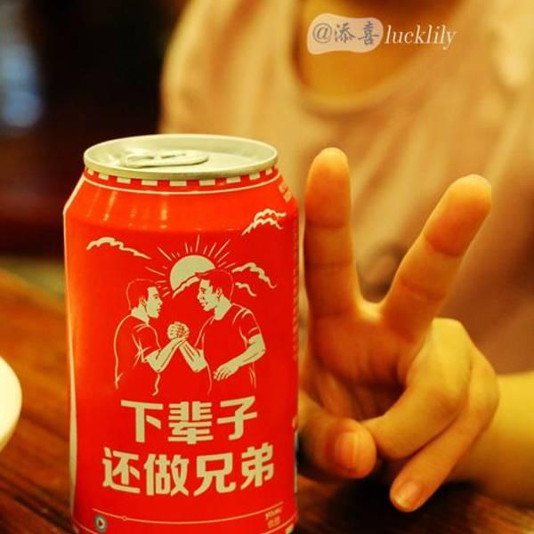 2019狮子桥美食街美食,南京狮子桥美食街小报美食上海攻略图片