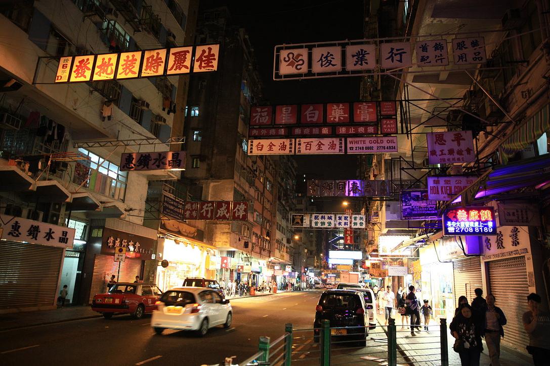 全面解析不一样的香港