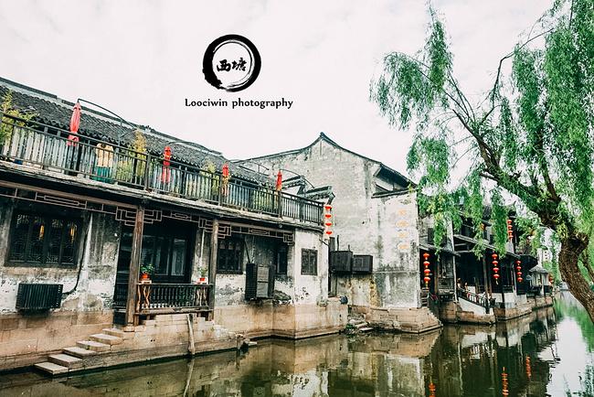 【工房情】你在西塘,我在乌镇_嘉兴旅游攻略_丝卡的爱与炼金罗吉水乡攻略图片