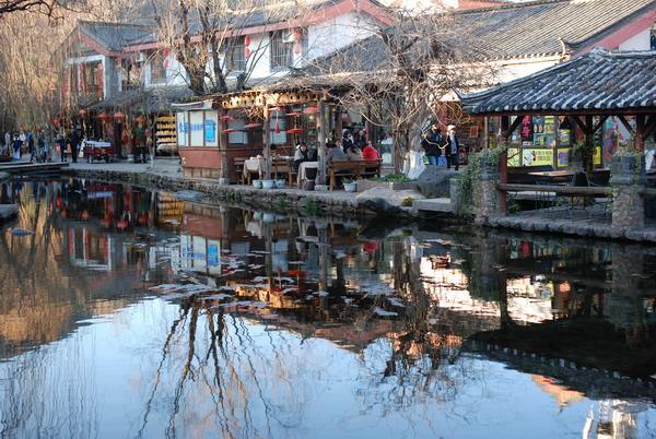 第三天1月13日丽江-大理-束河攻略古镇旧金山住宿图片图片