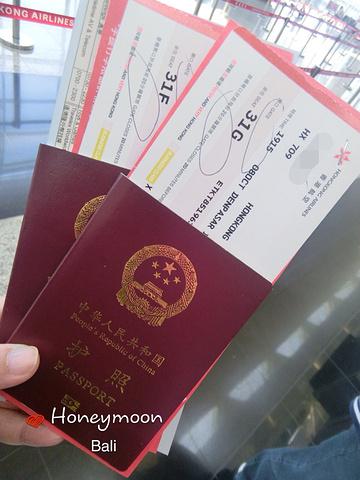 """""""香港航空hx221航班从南京"""