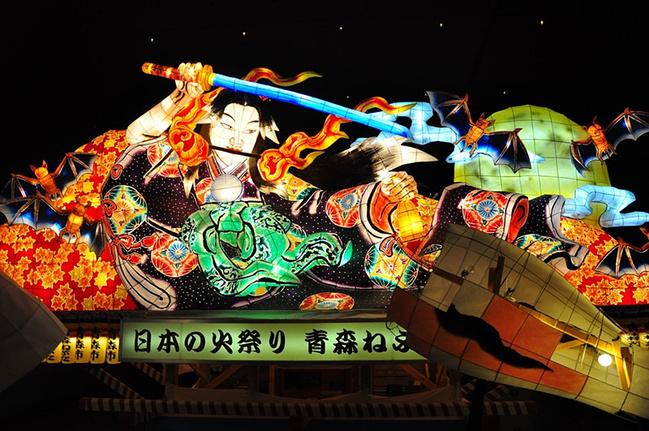 为了攻略闯东北-日本签证(详细之旅)_东京v攻略攻略pf街篮图片