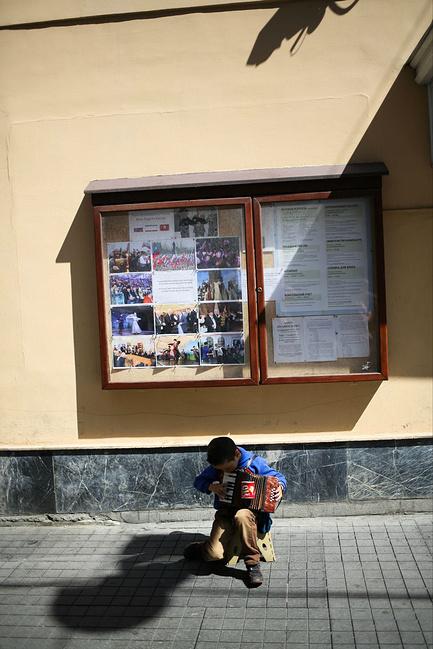 借你一双眼睛看台湾(番外篇)_伊斯坦布尔旅游旅游阿里山攻略欧洲图片
