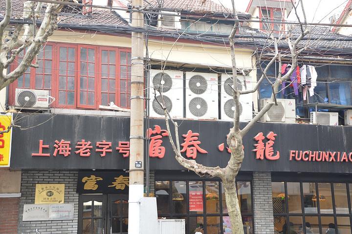 2元店門面裝修圖片