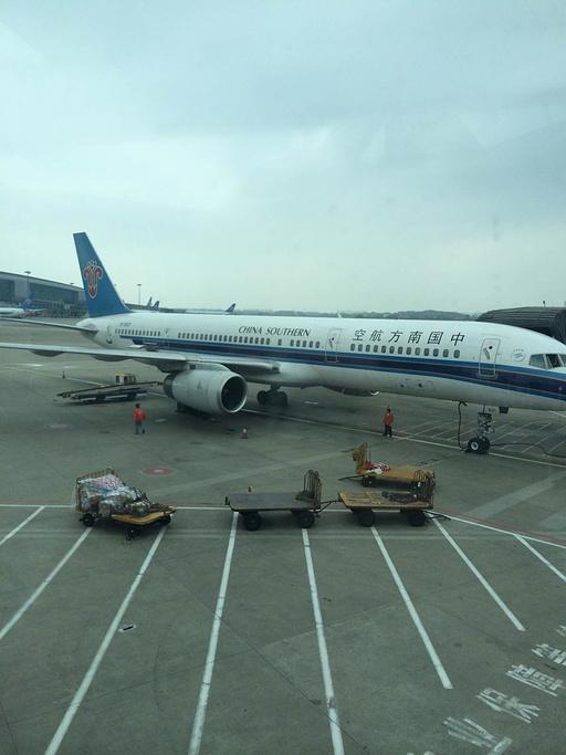 2016广州白云国际机场