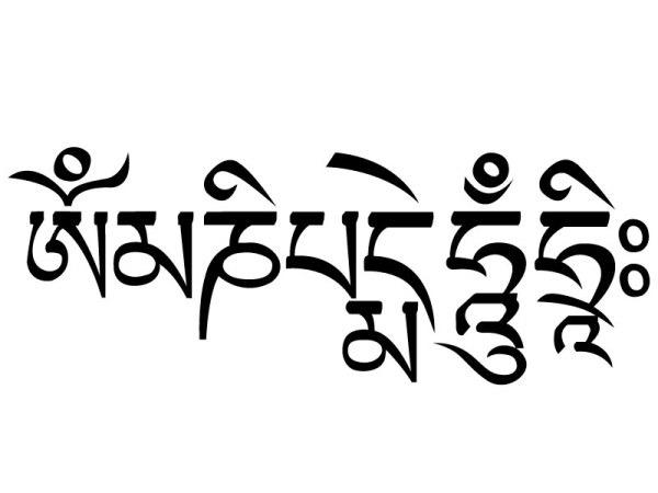 六字真言藏语版