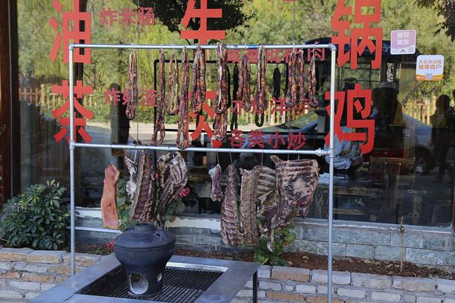 丽江古城内景与美食图片