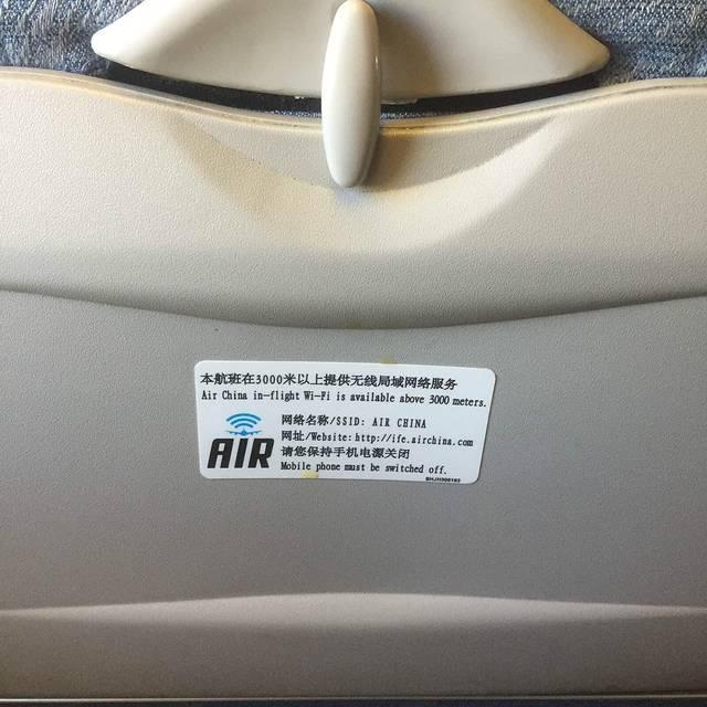 首都机场坐飞机我们经常坐的就是国航的飞机,从这里飞去国外,国航飞
