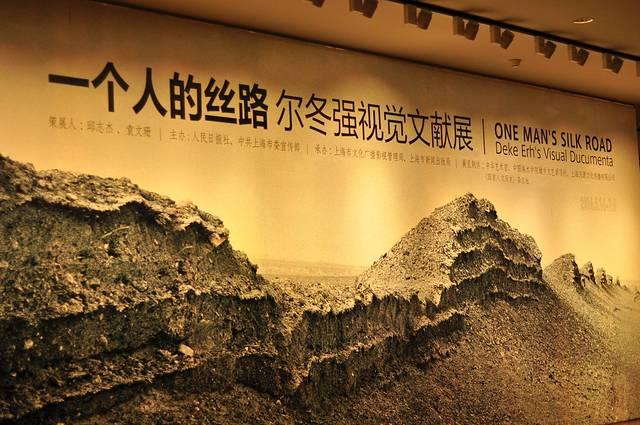中华艺术宫旅游攻略