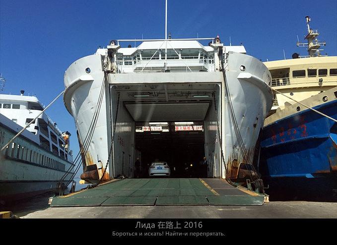 海安港图片