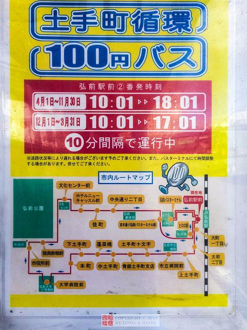 攻略赏枫北海道溪沼乱红醉青森--2016日本东x温泉密室逃脱先生骷髅图片