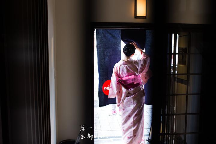 日本艺伎背影手绘