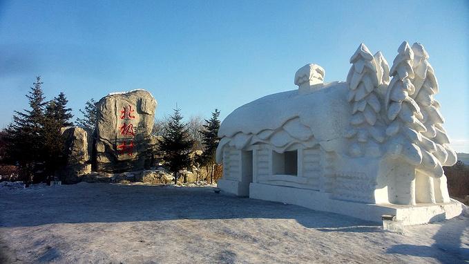 北极村口,冰雕的小雪屋.