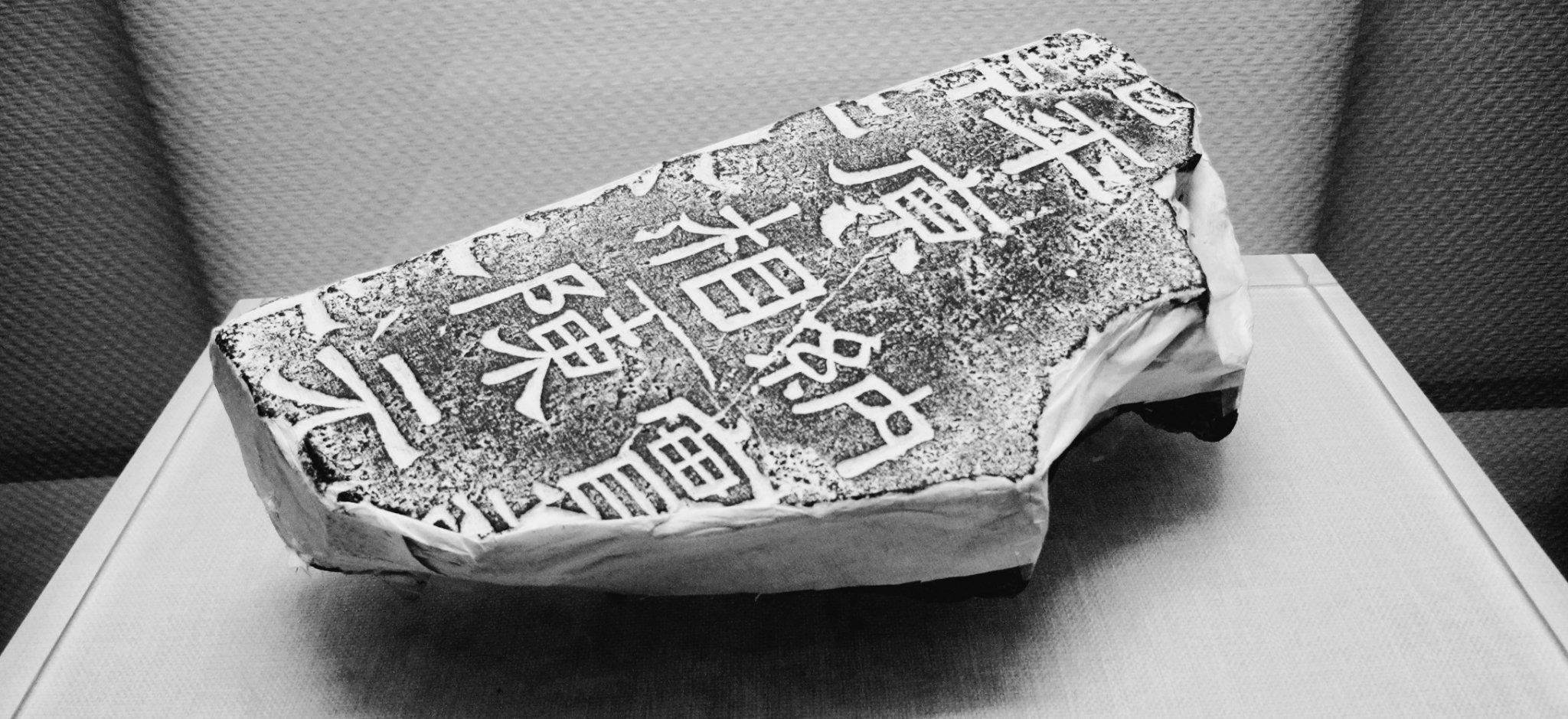 博物馆的故事,读懂许昌的前世今生