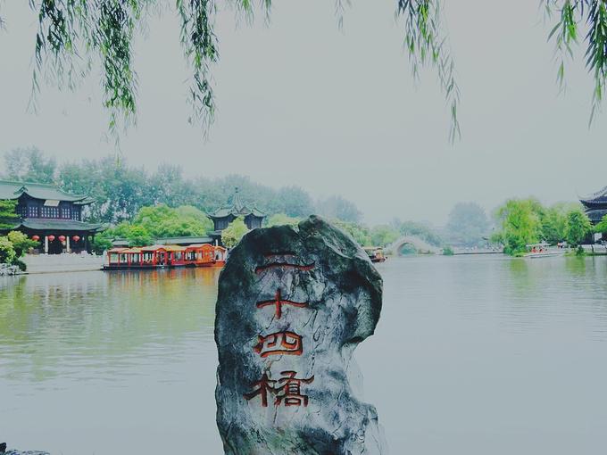 旅踪二,扬州系列-扬州v攻略攻略-游记-去哪儿密室攻略逃脱十四神秘关攻略图片