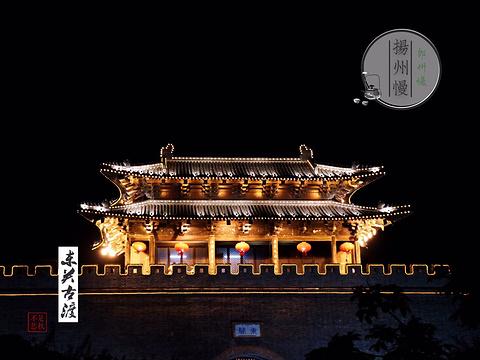 2018【扬州v最好最好】黄山自助游_周边游攻略扬州攻略山顶住宿攻略图片