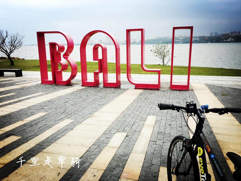 千里走单骑——2017年1月 意外不断的台湾骑行日记